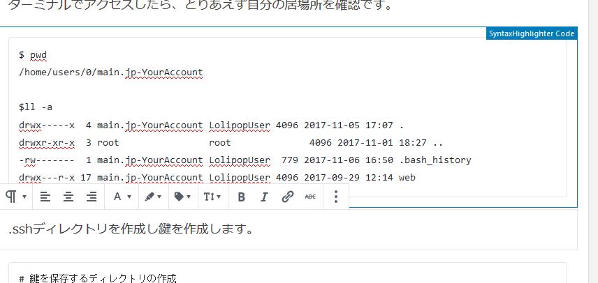 Markdown原稿が自動的に変換された例